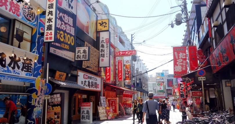 日本買樓收租是最精明之選