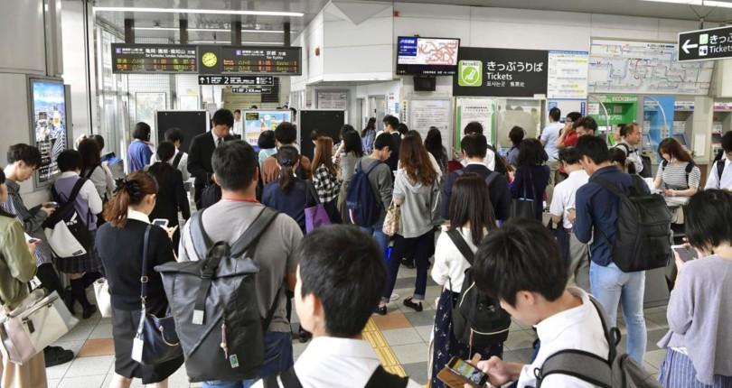 在日本,什麽是「輕犯罪」?